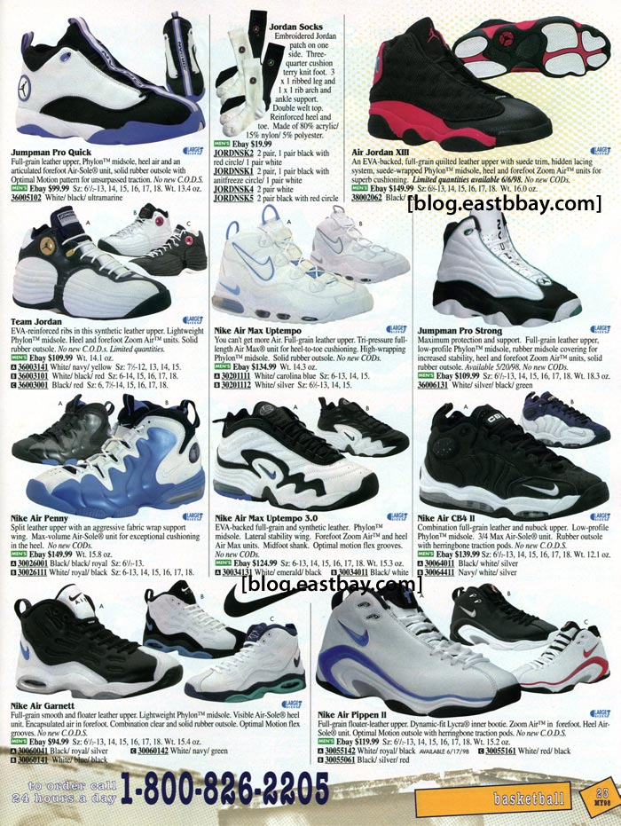 e89d56346 ... hot may 1998 nike basketball eastbay memory lane 0c4c5 e2c96