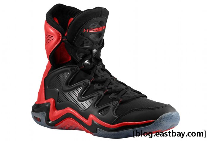 Under Armour Charge BB - Black/Red (1)