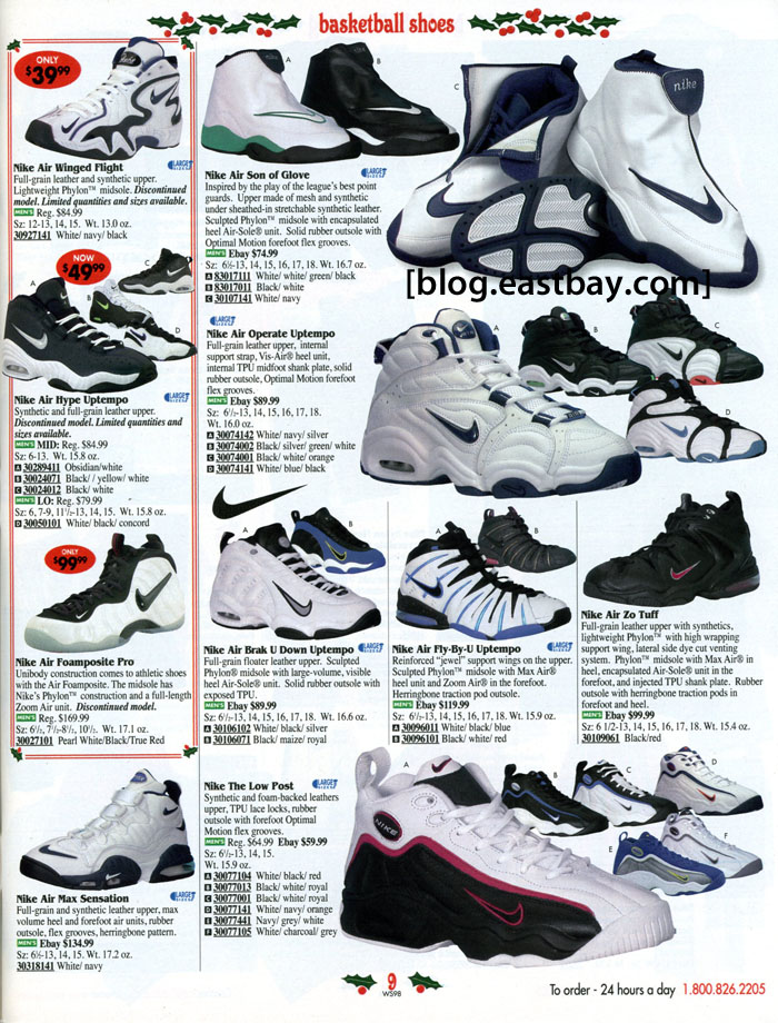 dac2400ae85a Eastbay Memory Lane    Gary Payton   The Nike Air Son of Glove ...