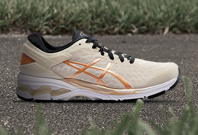Women's ASICS GEL Kayano 26 in the Birch/Champagne colorway.
