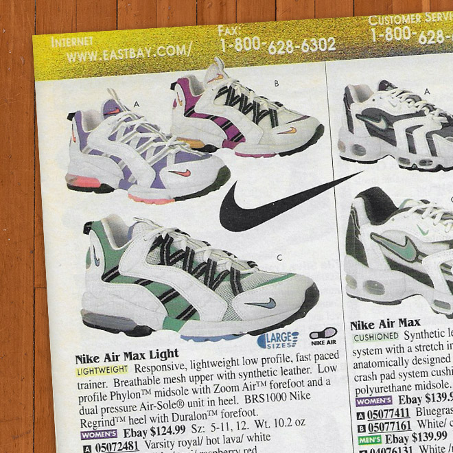 Drew Hammell look Back Nike Air Max Light